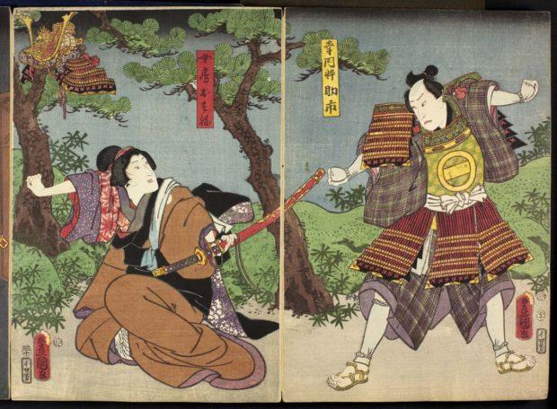 [RAS 077.001, 167-168] O-Sone hands a sword to her husband