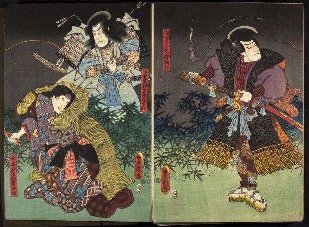 [RAS 077.001, 171-172] O-Toki clutches the sword-scabbard of Tomoyuki, with a ghost