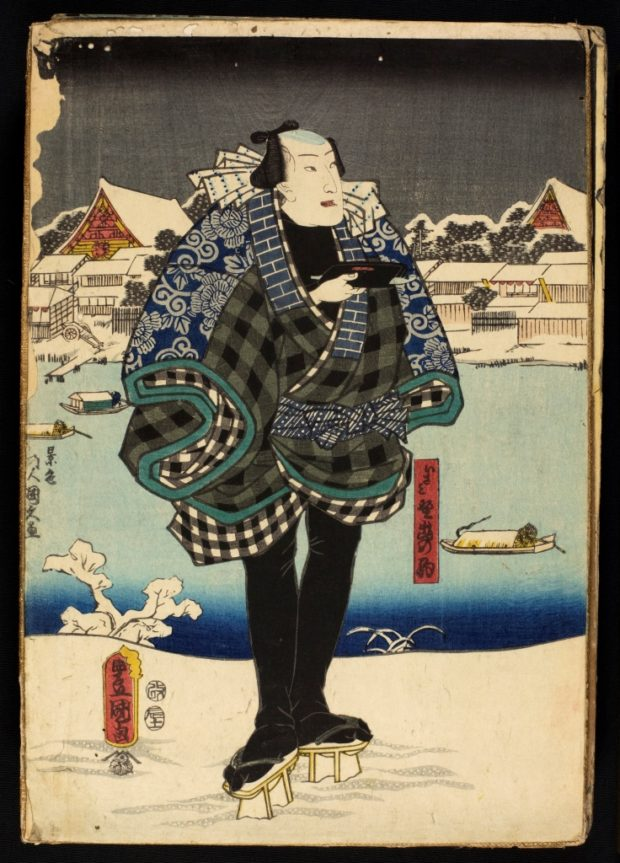 [RAS 077.001, 200] Isami Hidenosuke on the snow-covered bank of a river