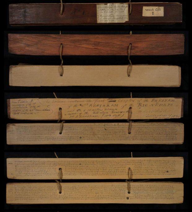 South Asian Manuscripts